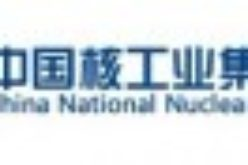 Delegation of Pakistan's Atomic Energy Commission Visits Fuqing NPP