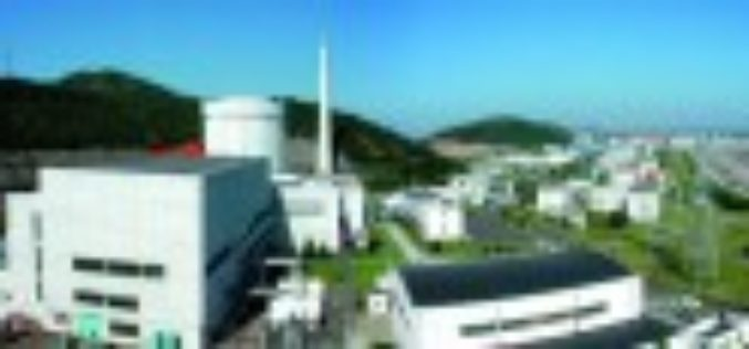 Qinshan Becomes China's Largest Nuclear Power Base