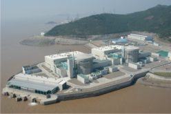 Qinshan Propels Liquid Waste Processing Test on Uranium Recovery Production Line