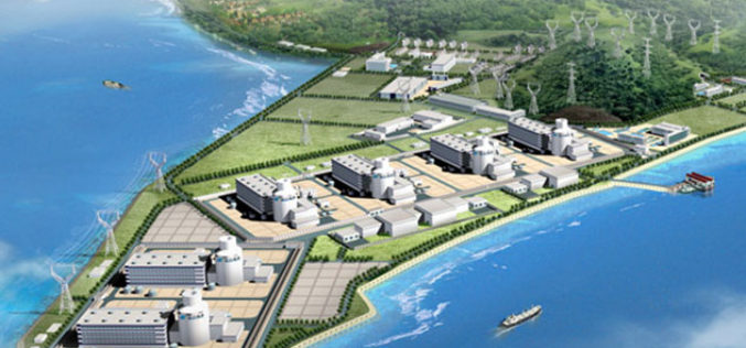 Sanmen Nuclear Power Project Unit 3 and 4 project information disclosure
