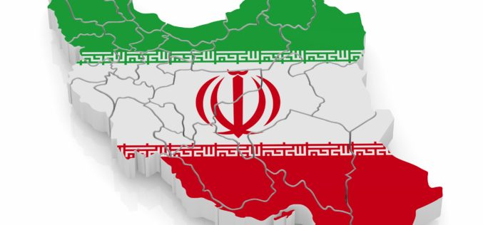 Yellow Cake Deal Raises Concerns about Iran's intents
