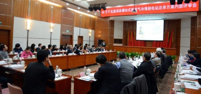 Tsinghua entry in the market of 600 MW