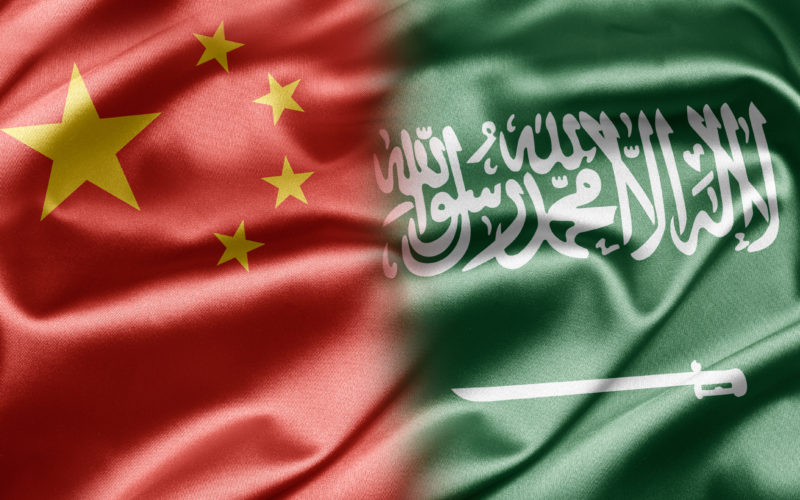China-Saudi Arabia Joint Commission on Nuclear Energy