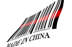 Made in China: the containment vessel access hatch