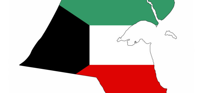 The Kuwait mirage