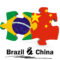 CNNC enters into Brazil Market
