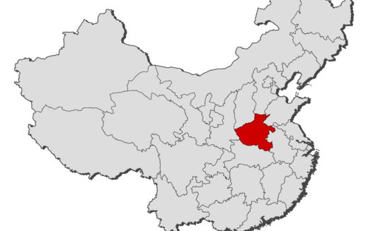 Nuclear in Henan Province