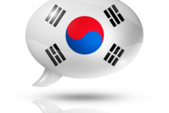 The Korean Role in Middle East