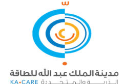 KA.CARE plans in nuclear and renewable energy
