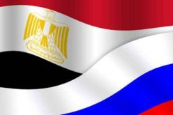 Egyptian-Russian cooperation in the nuclear field at Cairo University