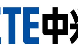 CNNC together with ZTE enters Africa
