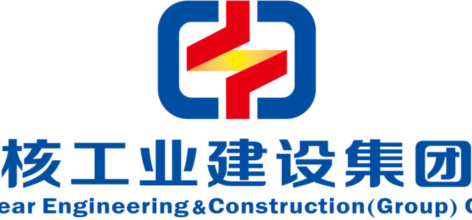 China Nuclear Engineering & Construction Corporation in Saudi Arabia
