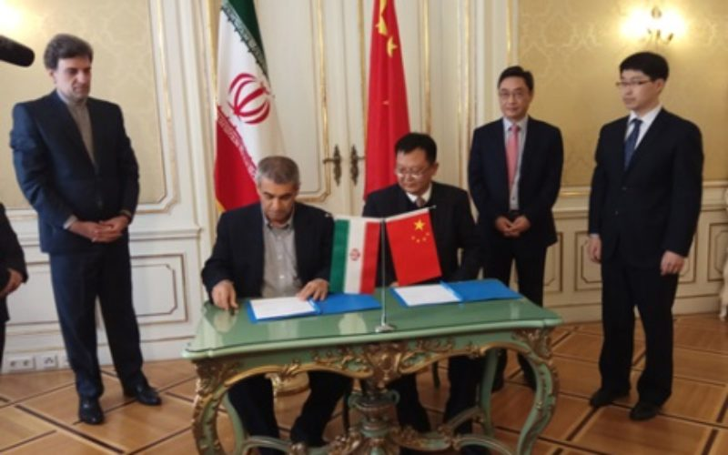 CNNC signs Arak redesign agreement in Vienna
