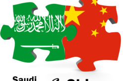 Saudi delegation in Fuqing Nuclear Power Plant