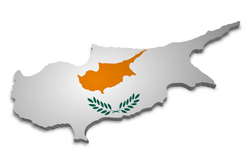 Cypriot problem on the Pipeline project between Turkey and Israel