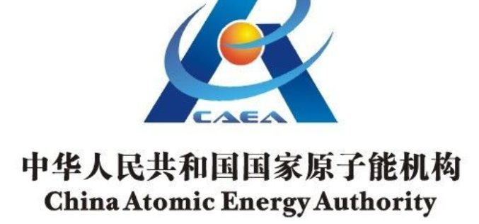 Nuclear safety project in China