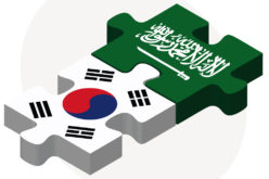 Saudi-Korean cooperation in small nuclear reactors