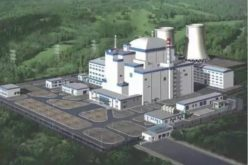 Gen-IV Fast Reactor Project expects to start this year