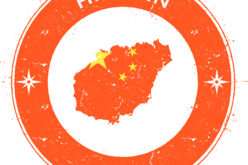 Hainan becomes the center of nuclear medicine