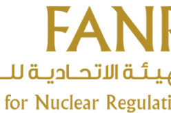 International Ministerial Conference for Nuclear Energy
