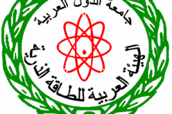 Jordan next Atomic Energy Forum