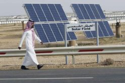 New solar energy project in Kuwait