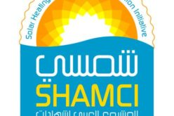 The Solar Heating Arab Mark and Certification Initiative