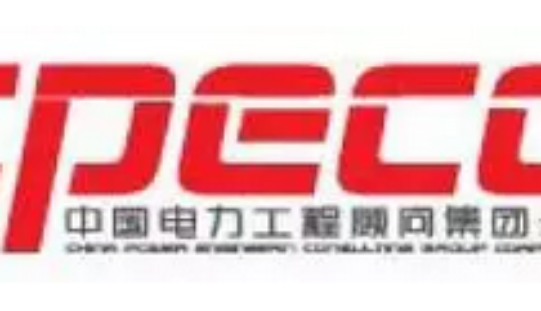China Power Engineering Consulting Group Co., Ltd. (CPECC)