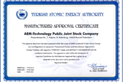 TAEK grants the certificate of approval to AEM-Technology