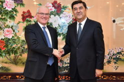Nur Bekri Meets with Chairman of EDF