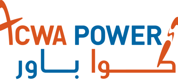 Acwa Power joins the bid to acquire Jordanian power plants