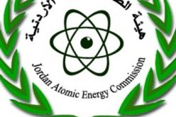 The Jordanian research reactor