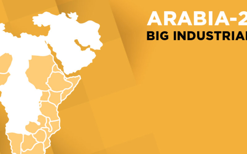 Russia will act as the organizer and partner of the World Industrial and Technical Exhibition ARABIA-2019