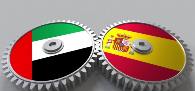 Nuclear cooperation between the UAE and Spain