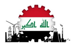 Iraq Energy Expo: Towards Energy Integration in Iraq