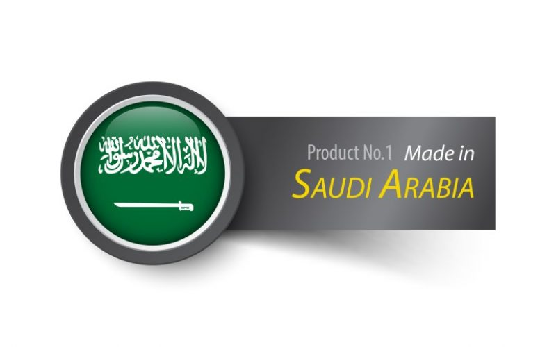 Inauguration of the first solar power project in Saudi Arabia this year