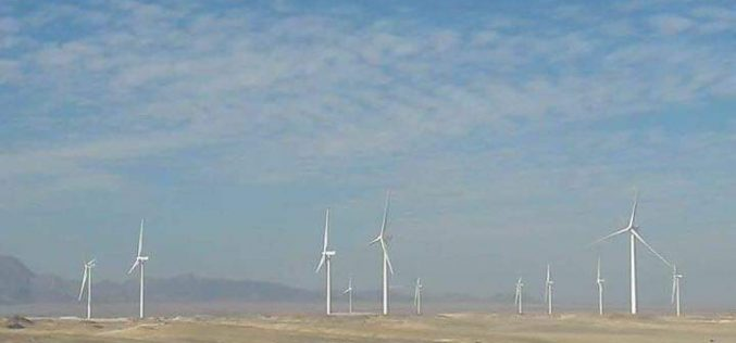 Soon .. pilot operation of a 250 MW Egyptian wind farm