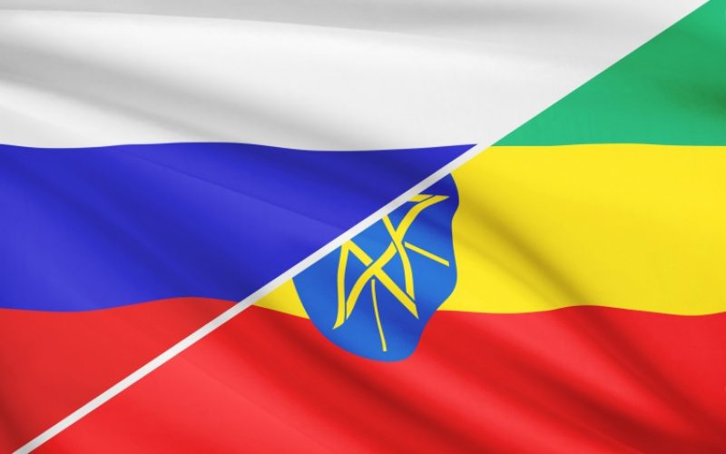 Nuclear cooperation agreement between Russia and Ethiopia
